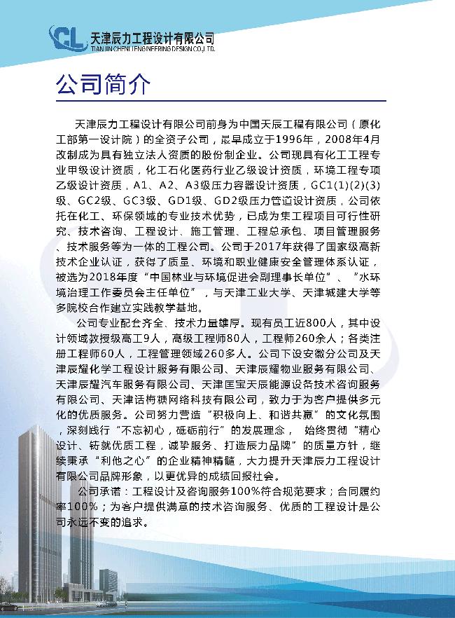 yabo166.png